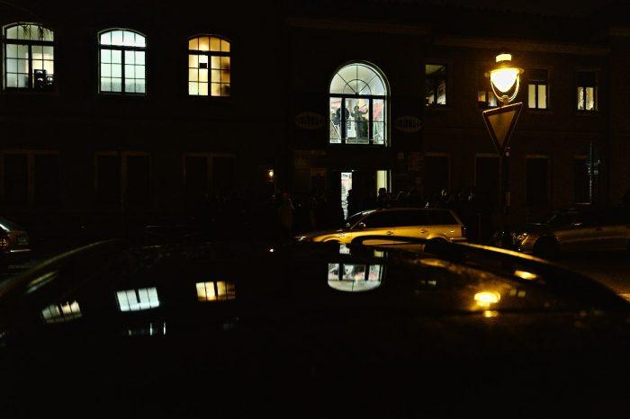 Beatpol Konzertgaststätte in Dresden, Ansicht bei Nacht